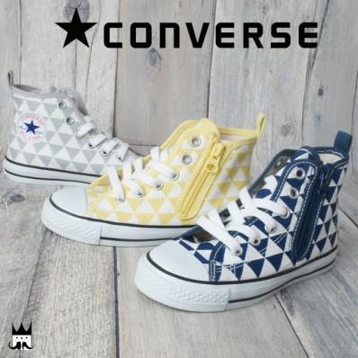 converse n 18