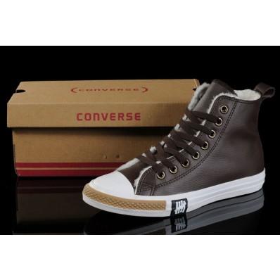 sneakers uomo alte converse